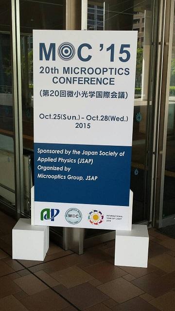 MOC 2015(2015.10.25–28)